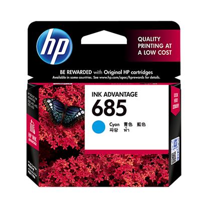 Picture of HP 685 Cyan Original Ink Advantage Cartridge