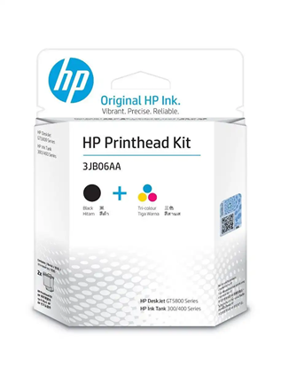 Picture of HP GT51/52 2-pack Blk/Clr Printhead Replacement Kit